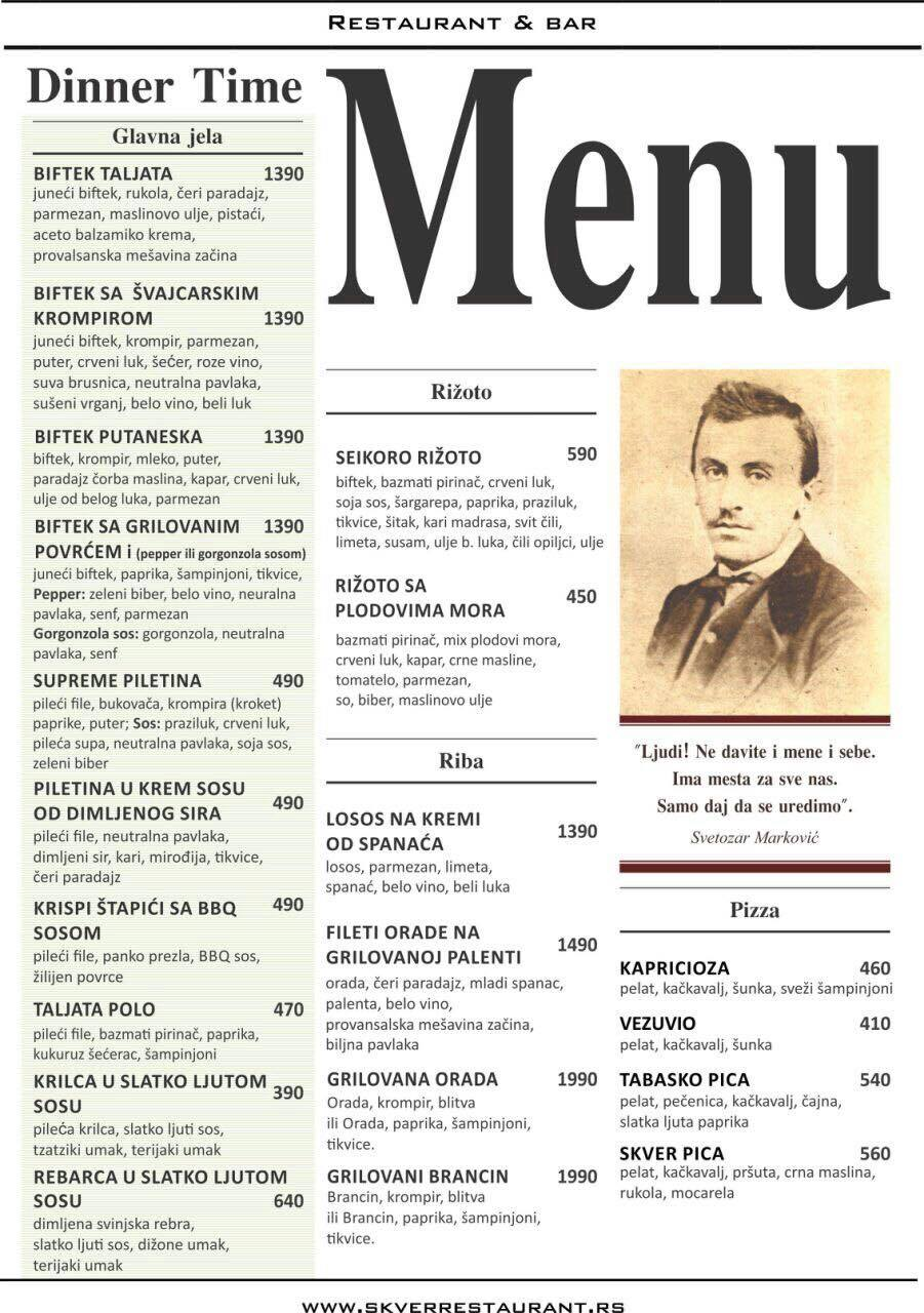 Restoran Skver - Meni